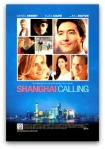 ShanghaiCalling_pm