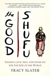 TheGoodShufu_cover