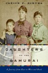 Daughters_of_the_Samurai_cover_300x