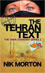 TheTehranText_cover_400x