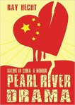 Pearl River Drama_cover