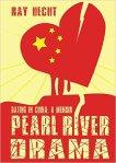 Pearl River Drama_cover