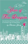 year of Fire Dragons_cover