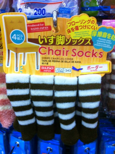 Chair sox-515